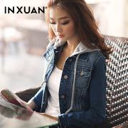 mycntaobao-Джинсовая куртка короткая пункта